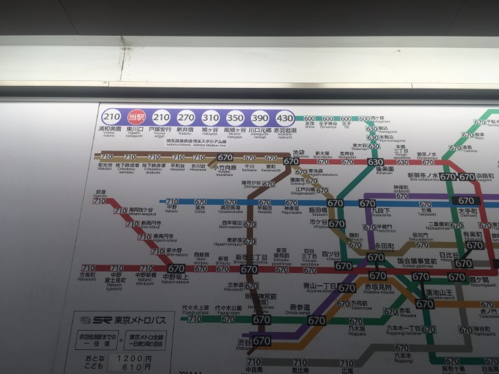 東川口駅 埼玉高速鉄道 運賃