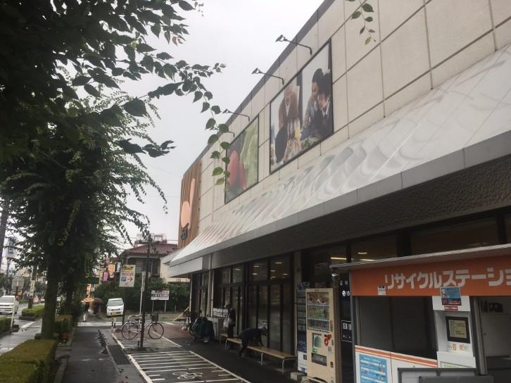 東川口駅 けやき通り ダイエー
