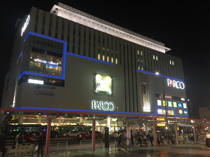 浦和駅 パルコ