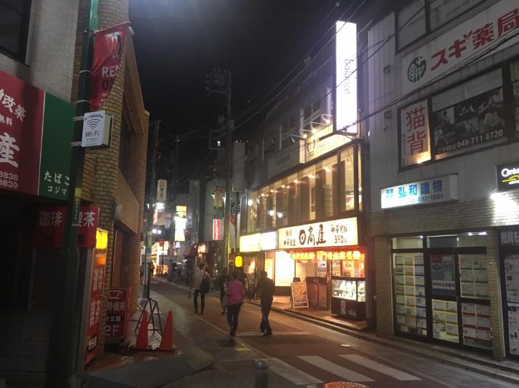 浦和駅 東仲町商店街