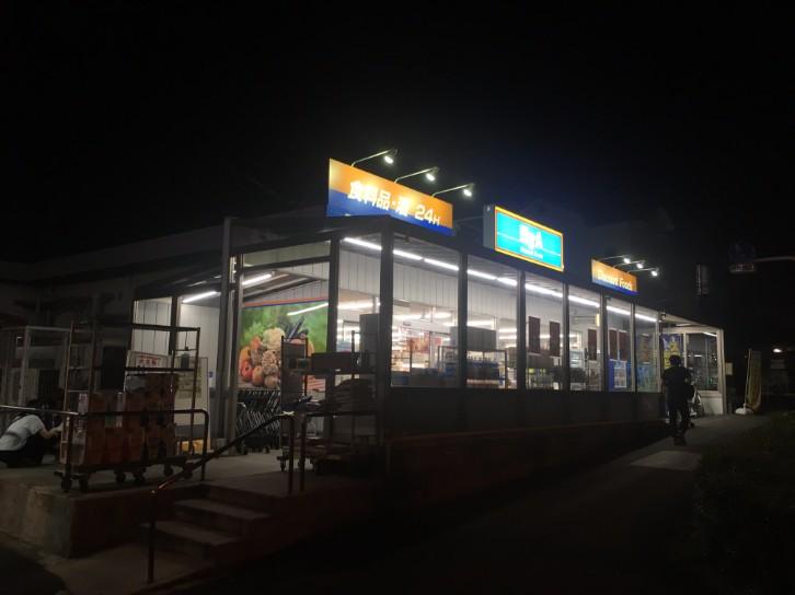 浦和駅 Big-A