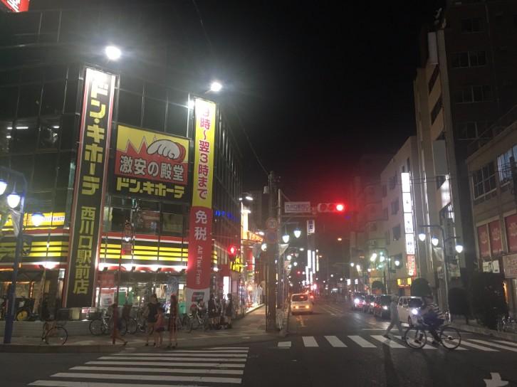 西川口 ドン・キホーテ