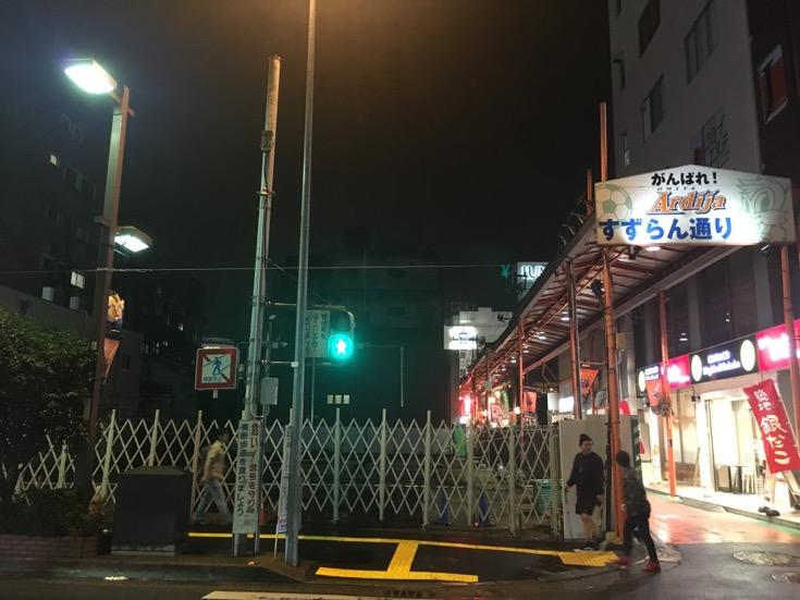 いきなりステーキ大宮駅東口跡地