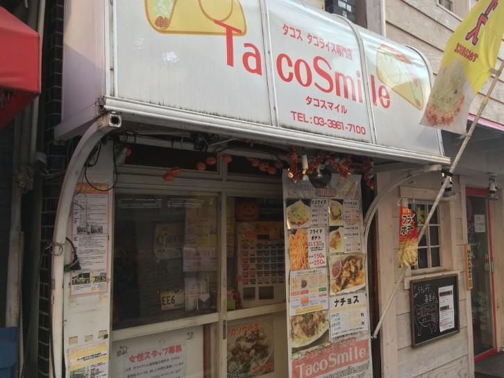タコス・タコライス専門店 Ta coSmile(タコスマイル)