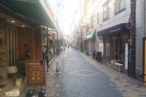 北浦和西口商店街 ふれあい通り