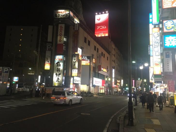 川口駅東口 産業道路