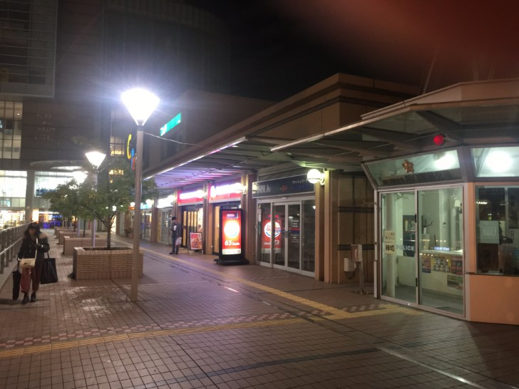 川口駅 東口