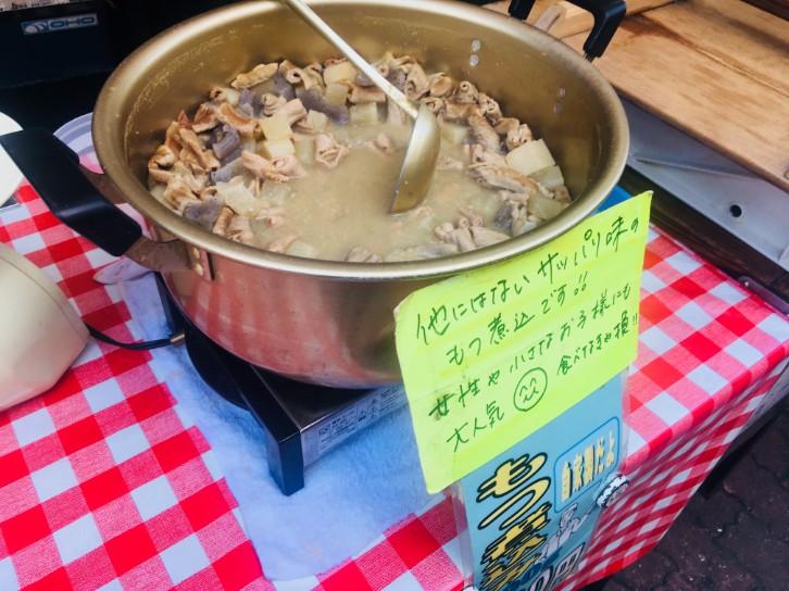 砂町銀座商店街 手作りの店さかいもつ煮込み鍋