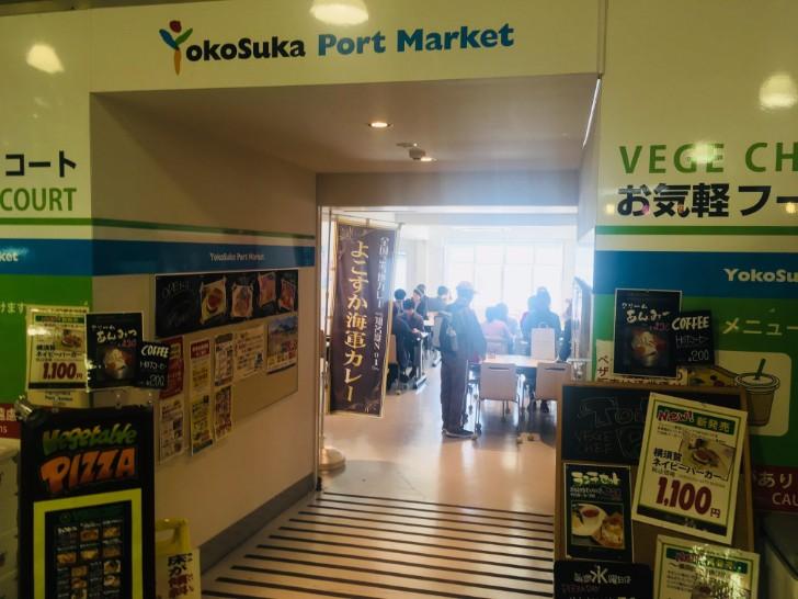 よこすかポートマーケット イートインスペース