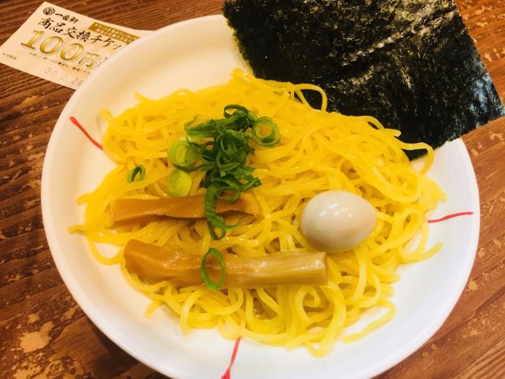 替え玉中華麺
