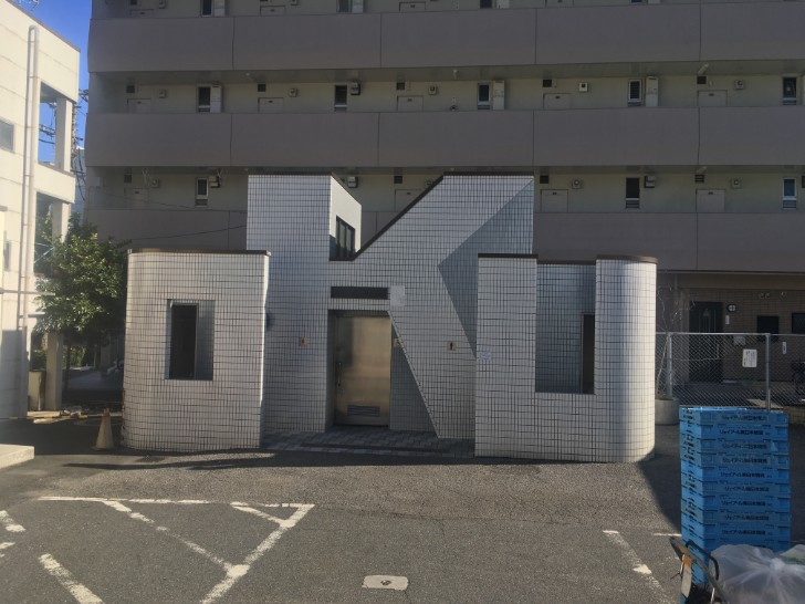 尾久駅のトイレ
