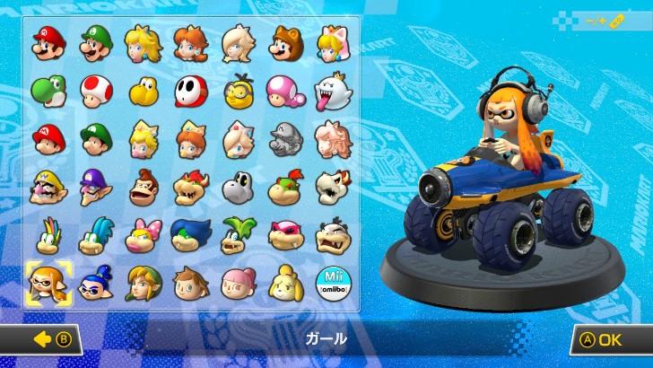 マリオカート8DX キャラクター選択画面