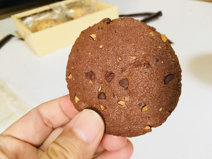 ステラおばさん:ダブルチョコナッツ