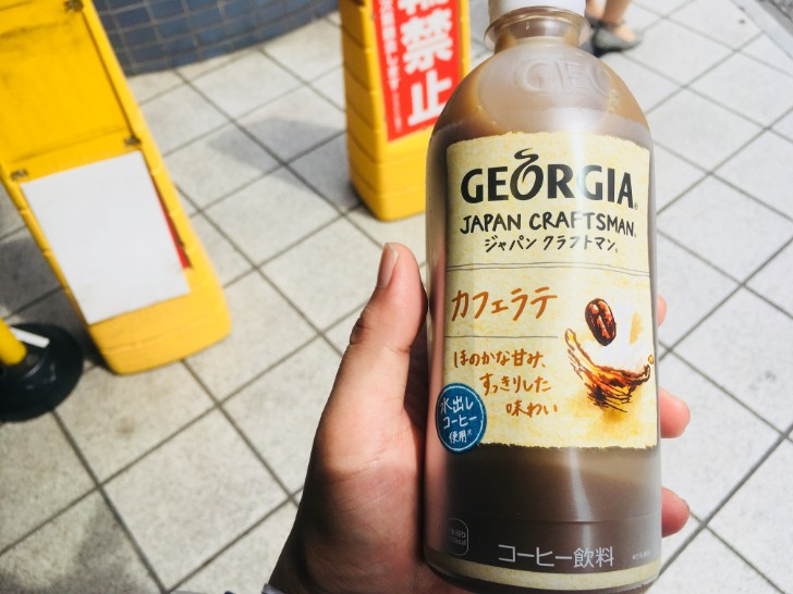 GEORGIA ジャパンクラフトマン