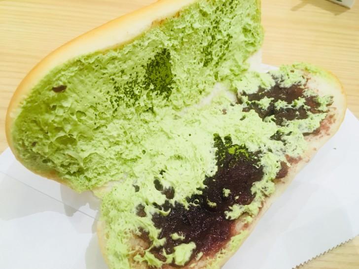 パンの田島:つぶあん宇治抹茶クリーム