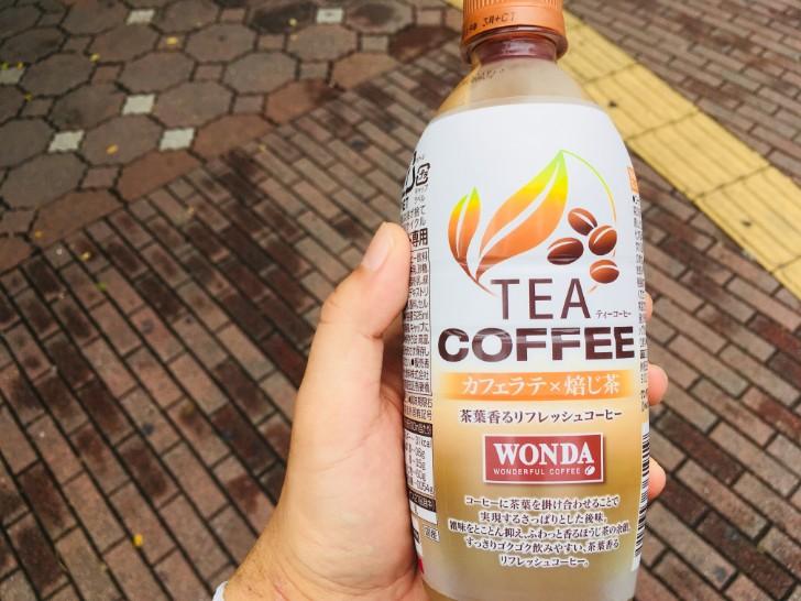 WONDA TEA COFFEE カフェラテx焙じ茶