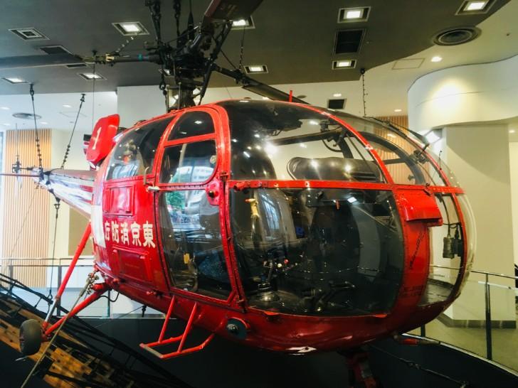 消防博物館:消防ヘリコプター