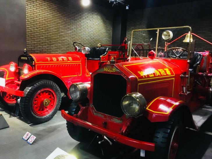 消防博物館:消防クラシックカー