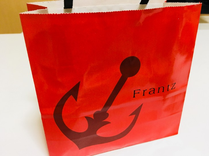 神戸フランツ紙袋