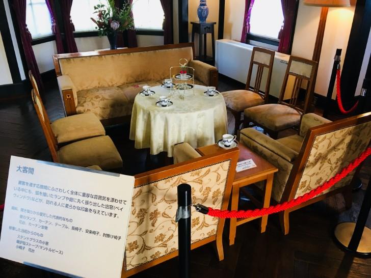 外交官の家2階
