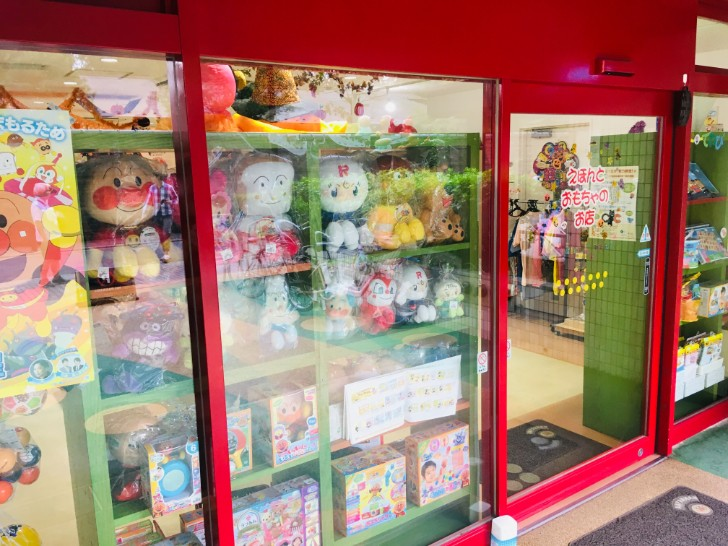 えほんとおもちゃのお店
