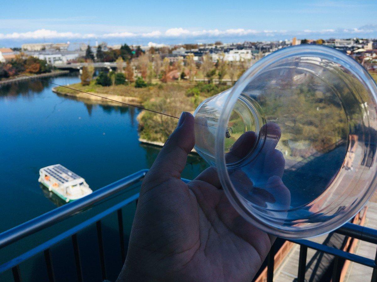 富岩運河環水公園:天門橋の糸電話