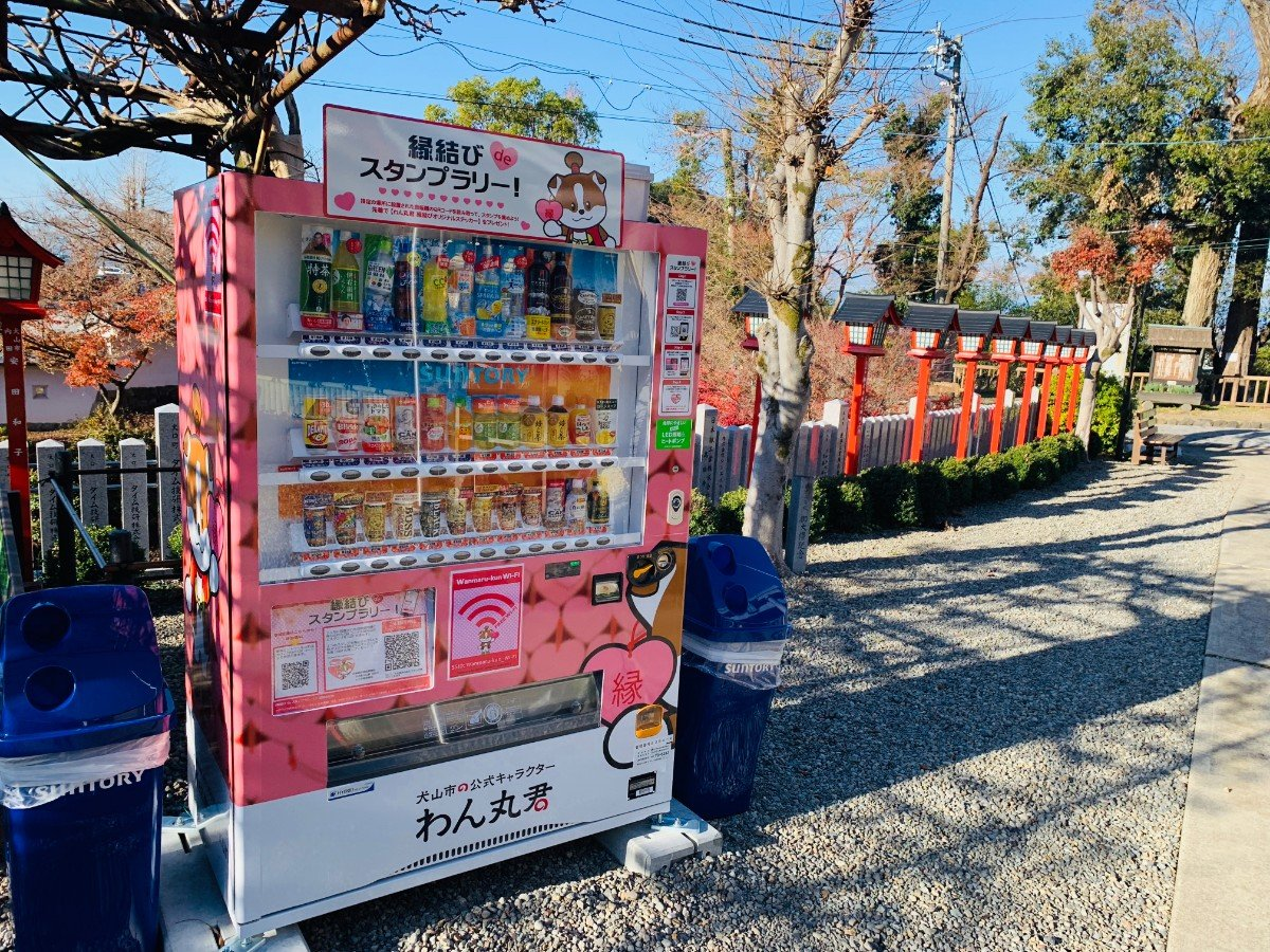 三光稲荷神社の自動販売機