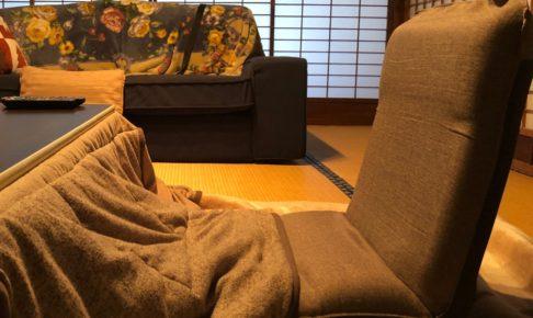 ヤマザキ ヘッドリクライニング座椅子4