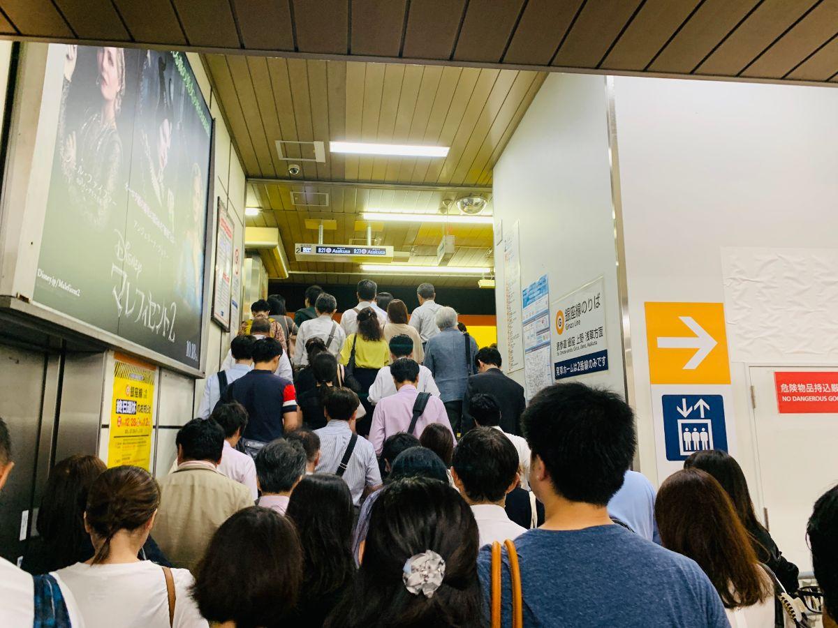 銀座線渋谷駅改札口