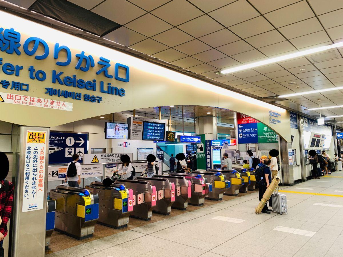 北口構内の京成線改札口