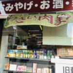 駅舎旧軽井沢外観