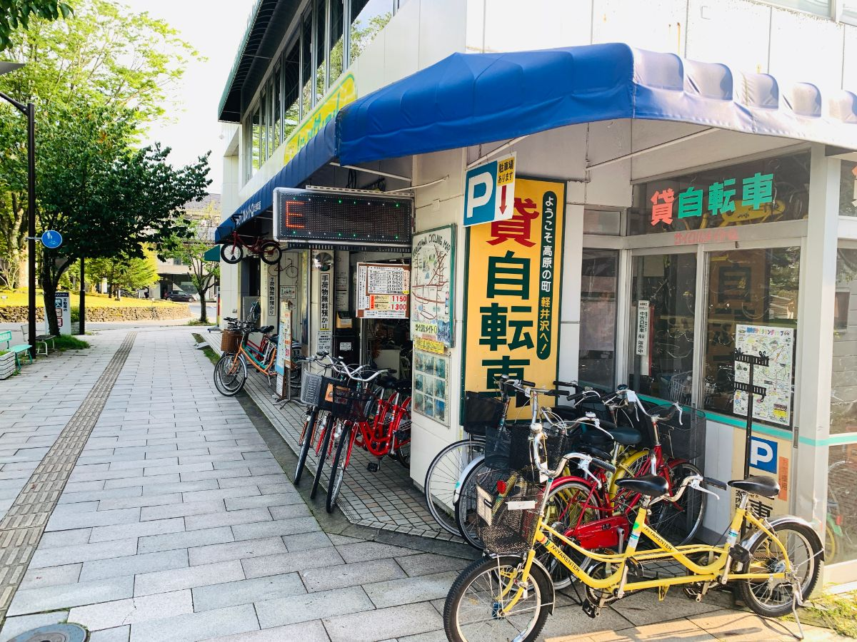 軽井沢のレンタサイクル