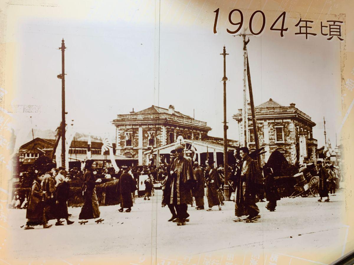 桜木町駅1904年ごろ