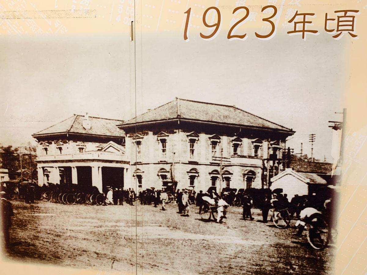 桜木町駅1923年ごろ