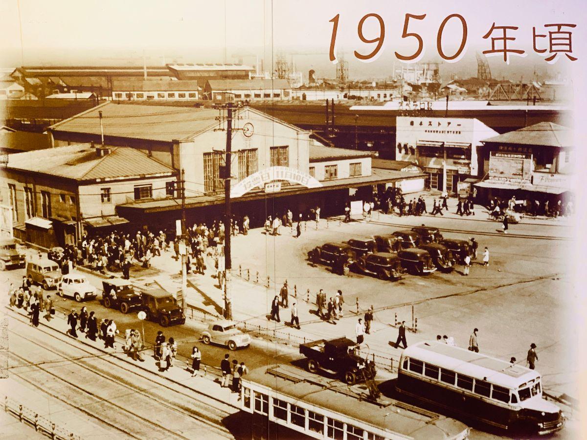 桜木町駅1950年ごろ