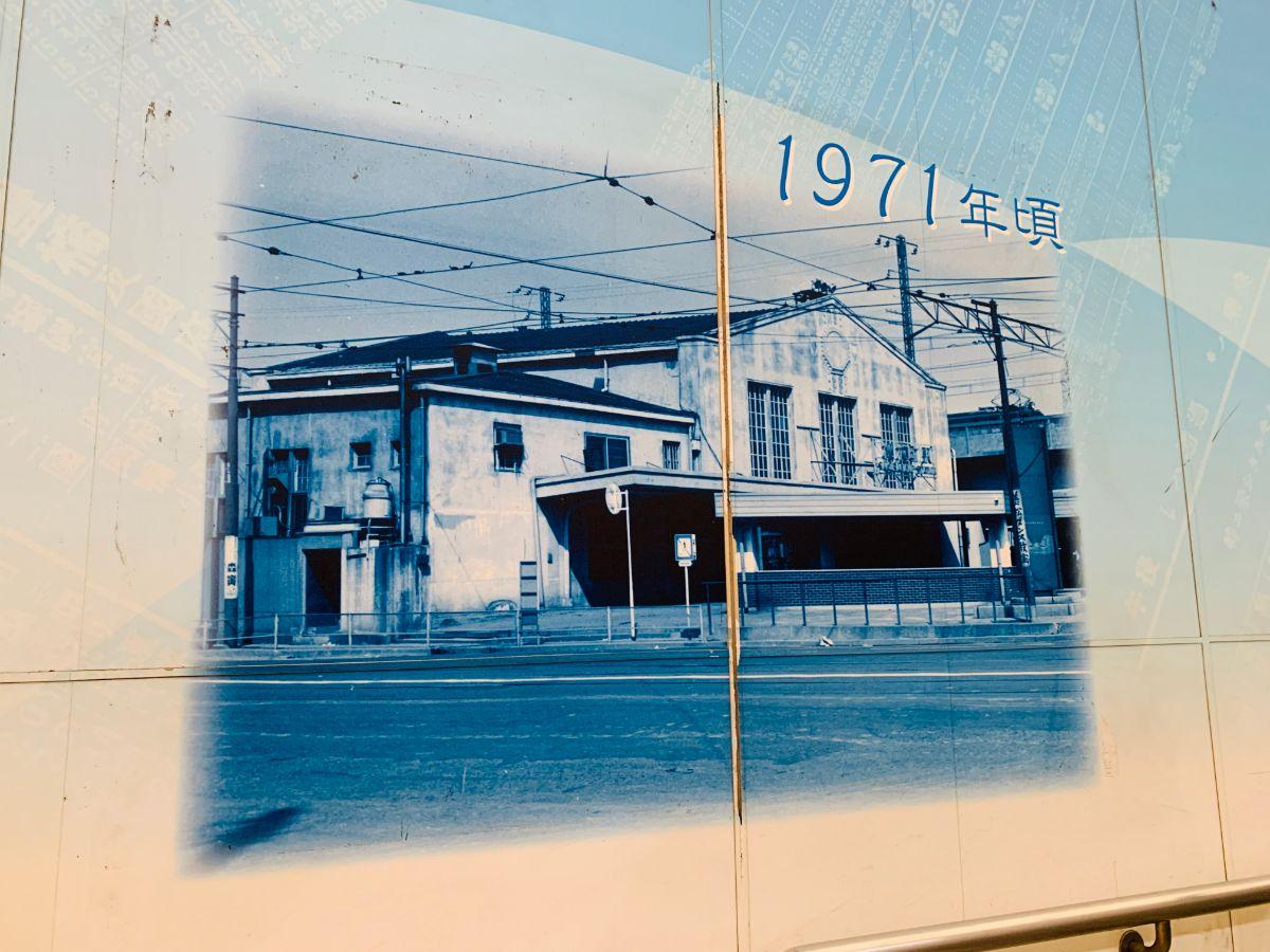 桜木町駅1971年ごろ