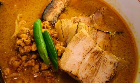 カレー担々麺