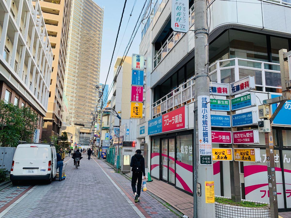 武蔵小杉駅前